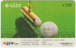 CHINA D-239 Prepaid ChinaUnicom - Sport, Crocket - Used - China