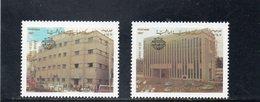 JORDAN 1987 ** - Jordanien