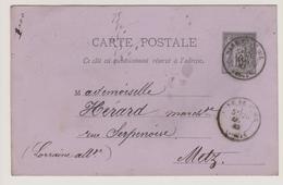 VOSGES - Gare De Saint-Die 1883 - Marcophilie (Lettres)