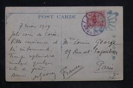 CORÉE - Oblitération De Séoul Sur Carte Postale En 1919 Pour Paris - L 34237 - Corée Du Sud