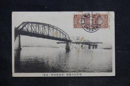 CORÉE - Oblitération De Séoul Sur Carte Postale En 1913 Pour Paris - L 34239 - Corée Du Sud