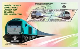 H01 Spain 2019 Joint Issue Spain - China, The New Silk Road  FDC - 1931-Heute: 2. Rep. - ... Juan Carlos I