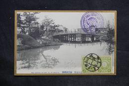 CORÉE - Oblitération De Séoul Sur Carte Postale En 1913 Pour La France - L 34241 - Corée Du Sud