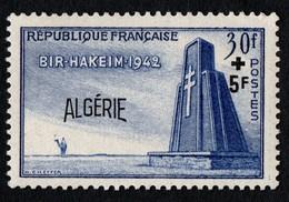 Algeria Stamps. 1958 Algerian Child Welfare Fund. MNH - Algerien (1924-1962)