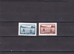 Vietnam Del Norte Nº 159 Al 160 - Vietnam