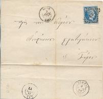 Greece EL 1872 Folded Letter Fr. 20 Lepta LHH Canc. Argos #14 To Sira - 1861-86 Large Hermes Heads