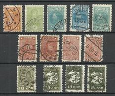 RUSSLAND RUSSIA 1929/32 = 13 Marken Aus Michel 365 - 377 O - Gebraucht