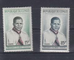 Kongo Brazzaville Michel Cat.No.  Mnh/** 4/5 - Congo - Brazzaville