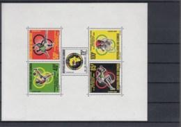 Kongo Brazzaville Michel Cat.No.  Mnh/**  76/80 + Sheet 3 - Congo - Brazzaville