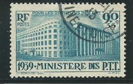 FRANCE: Obl., N° YT 424, Bleu-vert, TB - Oblitérés