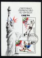 BULGARIE 1994, FOOTBALL USA 94, Dont Statue Liberté, 1 Bloc, Oblitéré / Used. R485 - Fußball-Weltmeisterschaft
