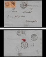 6141 Lac Lettre Cover Bouches Du Rhone N°28 GC 2240 F Napoléon Paire Marseille Centrale 1870 Voir Verso - Marcofilie (Brieven)