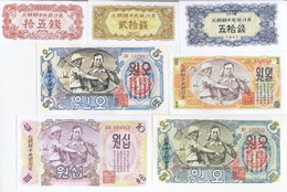 North Korea 8 Note Set 1947 COPY - Korea, North