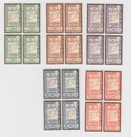 SYRIE En BLOC DE 4 * GOMME D'ORIGINE 271 à 275 - Syria (1919-1945)
