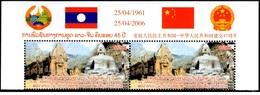 LAOS LAO 2006 - 1v MNH 45th ANNIVERSARY OF LAO - CHINA DIPLOMATIC RELATIONS Buddhism Buddha Buddhists - Buddhismus