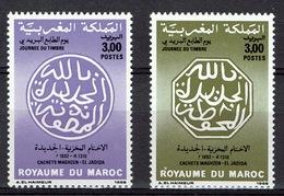Morocco, Stamp Day, Postmarks From El Jadida (Mazagan), 1988, MNH VF a Pair - Morocco (1956-...)