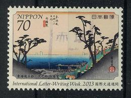 Japan Mi:06569 2013.10.09 International Letter Writing Week(used) - Used Stamps
