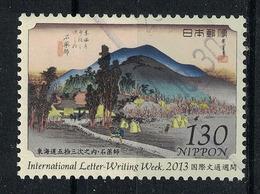 Japan Mi:06572 2013.10.09 International Letter Writing Week(used) - Used Stamps