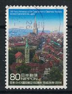 Japan Mi:06697 2014.02.06 150Years Anniv. Of The Establishment Of Diplomatic Relations Between Switzerland & Japan(used) - 1989-... Emperor Akihito (Heisei Era)