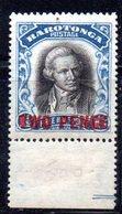 APR96 - RAROTONGA COOK 1931 , Yvert  N. 32 Con Filigrana ***  MNH - Cook