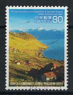 Japan Mi:06698 2014.02.06 150Years Anniv. Of The Establishment Of Diplomatic Relations Between Switzerland & Japan(used) - 1989-... Emperor Akihito (Heisei Era)