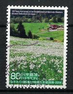 Japan Mi:06701 2014.02.06 150Years Anniv. Of The Establishment Of Diplomatic Relations Between Switzerland & Japan(used) - 1989-... Emperor Akihito (Heisei Era)