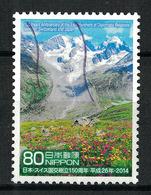 Japan Mi:06703 2014.02.06 150Years Anniv. Of The Establishment Of Diplomatic Relations Between Switzerland & Japan(used) - 1989-... Emperor Akihito (Heisei Era)