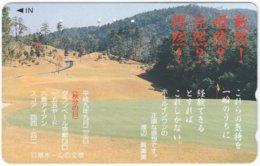 JAPAN K-191 Magnetic NTT [110-016] - Used - Japan