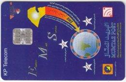 KUWAIT A-207 Chip KPTelecom - Map, Globe - Used - Kuwait