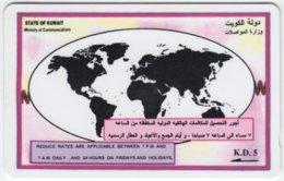 KUWAIT A-228 Magnetic Comm. - Map, Globe - 22KWTA - Used - Kuwait