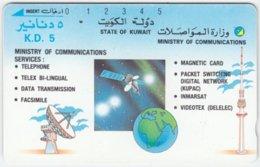 KUWAIT A-253 Optical Comm. - Communication, Satellite Dish, Radio Tower - Used - Kuwait