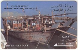 KUWAIT A-287 Magnetic Comm. - Culture, Traditional Boat - 11KWTA - Used - Kuwait