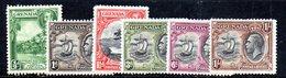APR1604 - GRENADA 1934 , Sei Valori Diversi Nuovi  */sg - Grenada (...-1974)