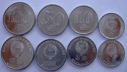 KOREA DEL N. SERIE 4 MONETE 100-50-10-5 WON FDC - Corea Del Norte