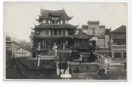 CARD CINA PHOTO HANKOW TEMPIO DUE SCANNER   -  -FP-V-2-0882-29150-151 - Vietnam