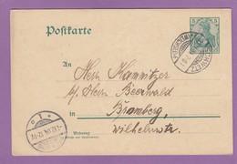 GANZSACHE VON SCHWETZ(HEUTE SWIECIE,POLEN) NACH BROMBERG(HEUTE BYDGOSZCZ,POLEN). - Deutschland