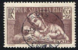 France N°356 Oblitéré, Qualité Superbe - France