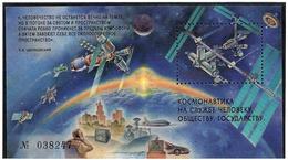 Russia. 1999  Space. S/S: 7.oo  Michel # BL 25 - 1992-.... Federazione