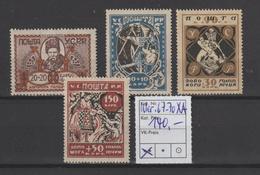 Ukraine Hungerhilfe 1923 ** Mit Wasserzeichen - Russie & URSS