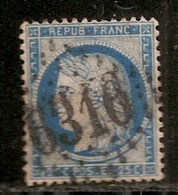 FRANCE     N°   60   OBLITERE - France