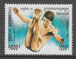TIMBRE NEUF DU CAMBODGE - PLONGEON MASCULIN (J.O. D'ATLANTA) N° Y&T 1185 - High Diving
