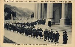 TARJETA POSTAL SIN CIRCULAR , CONGRÉGATION DES SOEURS DE SAINT PAUL , CHINE - SAINTE ENFANCE DE HONG KONG - China (Hong Kong)
