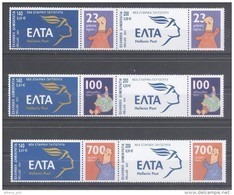 Greece Grèce Griechenland Grecia 2002, Olympic Games Athens 2004, 6 Official Personalized Stamps MNH(**) - Estate 2004: Atene