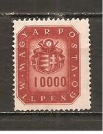 Hungría-Hungary Nº Yvert  803 (usado) (o) - Hungría