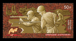 Russia 2019 Mih. 2712 World War II. Way To The Victory. Operation Bagration (joint Issue Russia-Belarus) MNH ** - Ongebruikt