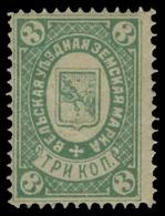Russia - Zemstvo - Velsk - Chuchin # 2 / Schmidt # 2 - Unused - 1857-1916 Imperium