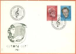 SVIZZERA - SUISSE - HELVETIA - 1985 - Europa Cept - Genève - FDC - Europa-CEPT