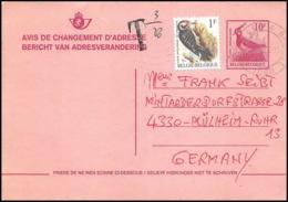 2327/ Belgique (Belgium) Entier Stationery Carte Postale (postcard) Oiseaux (birds) HUPPE + COMPL2M2NT 1982 - Stamped Stationery