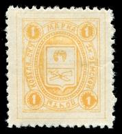 Russia - Zemstvo - Kobelaky - Schmidt # 8 / Chuchin # 9 - Unused - 1857-1916 Imperium