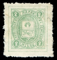 Russia - Zemstvo - Kobelaky - Schmidt # 9 / Chuchin # 10 - Unused - 1857-1916 Imperium